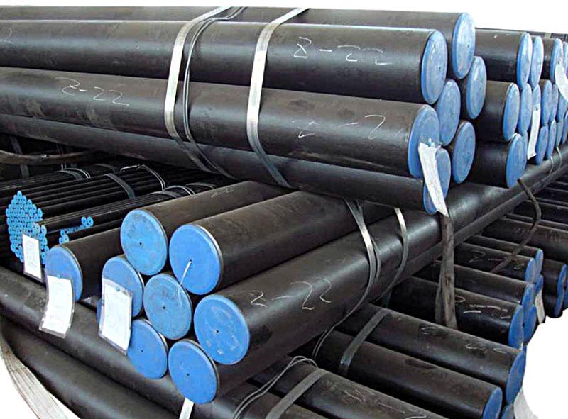Pt multicapital sarana utama steel pipes and tubes